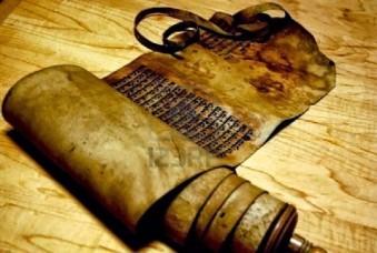 Ezra - Scrolls