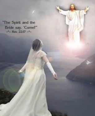 Rev 22-17 Bride-of-Yeshua_Come