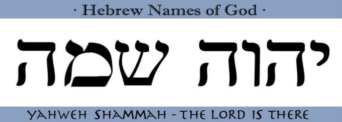 Shammah YHWH