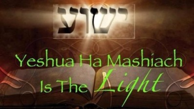 Yeshua is the Light
